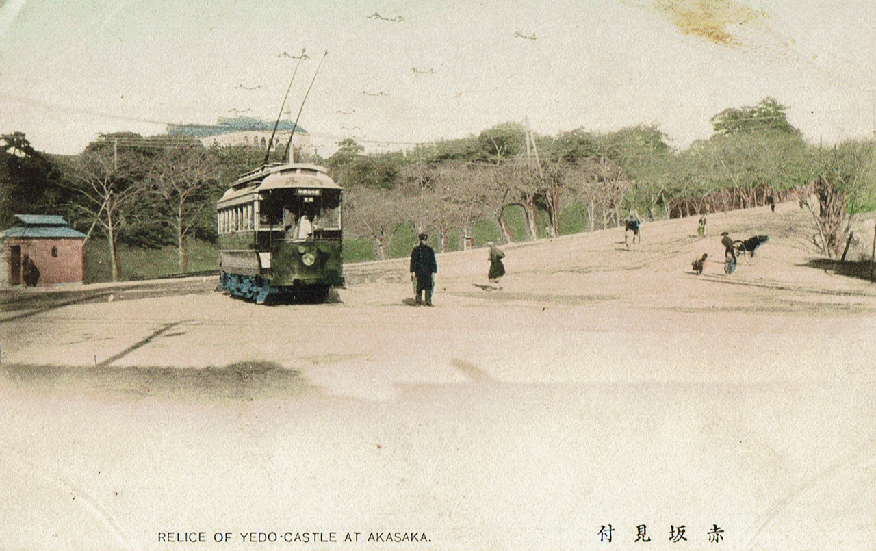 Release of Edo-Castle at Akasaka
